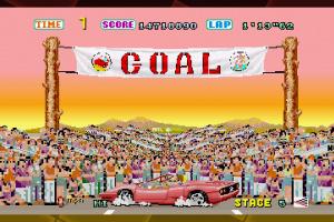 SEGA AGES Out Run Screenshot