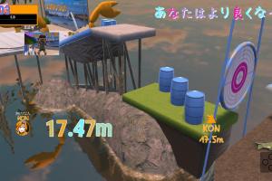 Nippon Marathon Screenshot