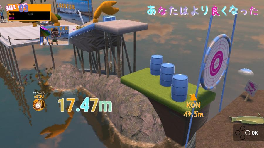 Nippon Marathon Review - Screenshot 1 of 3