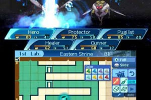 Etrian Odyssey Nexus Screenshot