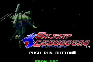 Silent Debuggers Screenshot