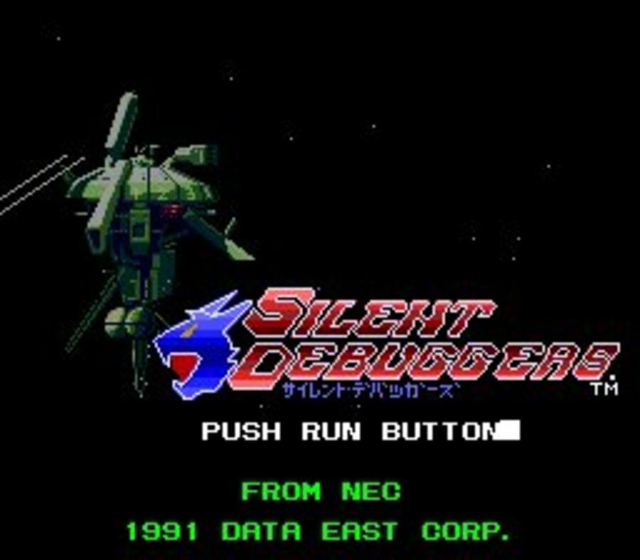 Silent Debuggers Screenshot