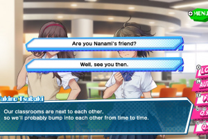 Kotodama: The 7 Mysteries of Fujisawa Screenshot