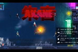Akane Screenshot