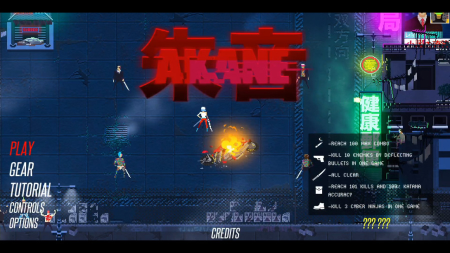 Akane Review - Screenshot 1 of 4