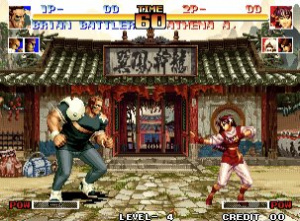 The King of Fighters '94 Review - Screenshot 3 of 3
