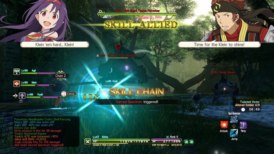 Sword Art Online: Hollow Realization Deluxe Edition Review - Screenshot 7 of 7