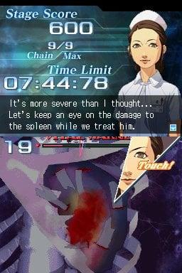 Trauma Center: Under the Knife 2 Screenshot