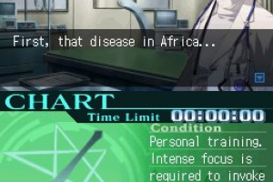 Trauma Center: Under the Knife 2 Screenshot