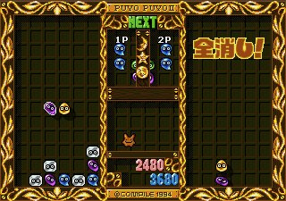 Puyo Puyo 2: Tsuu Screenshot