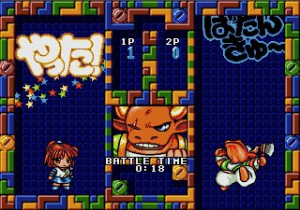 Puyo Puyo 2: Tsuu Review - Screenshot 1 of 2
