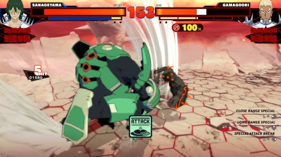 Kill la Kill: IF Review - Screenshot 4 of 4