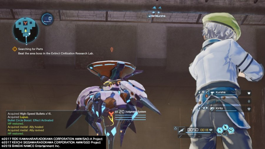 Sword Art Online: Fatal Bullet Complete Edition Review - Screenshot 6 of 7