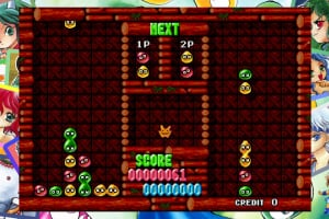 SEGA AGES Puyo Puyo Screenshot