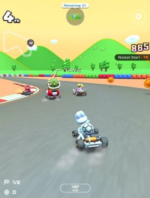 Mario Kart Tour Review - Screenshot 6 of 7