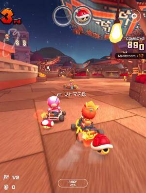 Mario Kart Tour Review - Screenshot 1 of 7