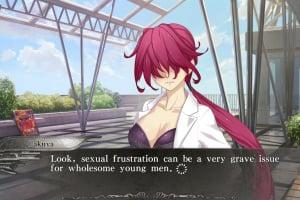YU-NO: A Girl Who Chants Love at the Bound of this World Screenshot