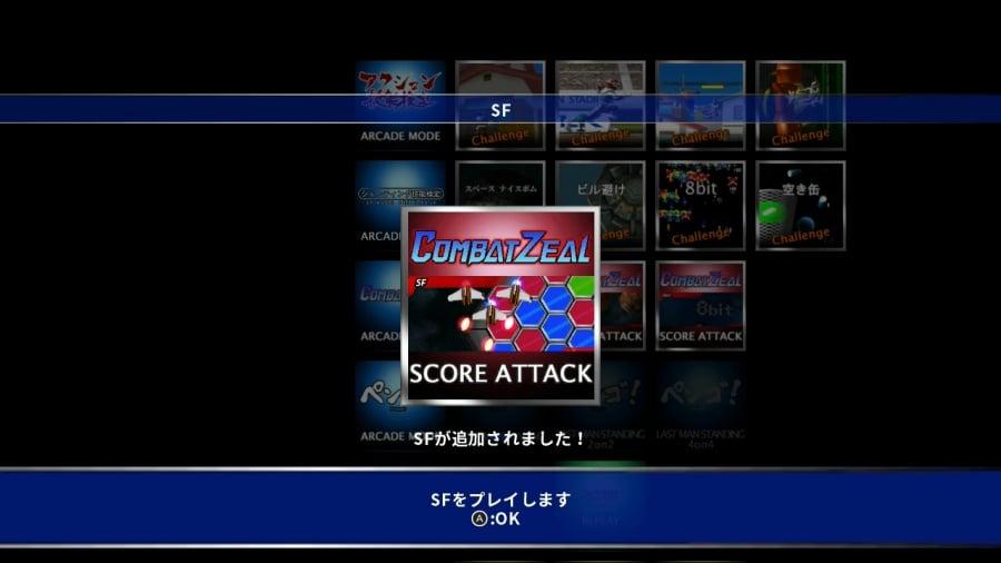 Arcade Love: Plus Pengo! Review - Screenshot 3 of 3