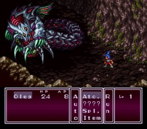 Breath of Fire II Review - Screenshot 3 of 3