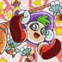 KirbyFan45
