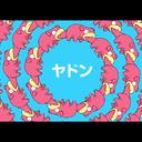 Obito_Sigma